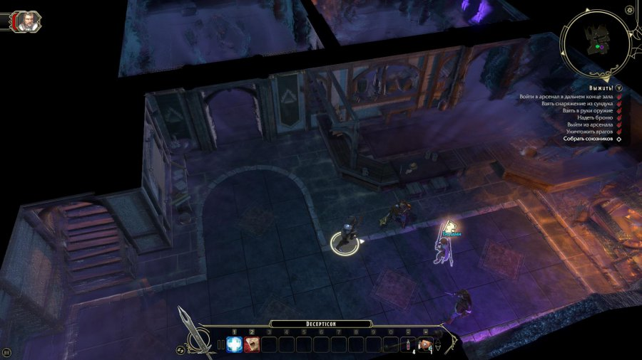Рецензия на Sword Coast Legends