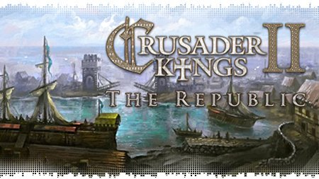 Коды для Crusader Kings 2