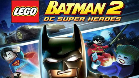 Коды для Lego Batman 2: DC Super Heroes