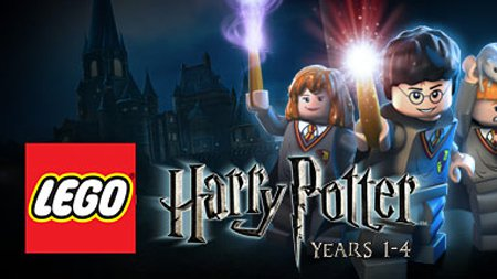 Коды для Lego Harry Potter Years 1-4